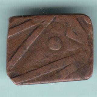 Mewar State - Local Issue - Trishul - Rarest Copper Coin photo