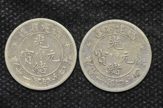 Fukien/china 1898 - 1908 20 Cents X 2 Dragon Silver Coin (wt : 5.  23 G,  5.  27 G) photo