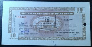 Bulgaria 10 Leva Cheque Foreign Trade Bank 1980 - 88 Russian Text Rare photo