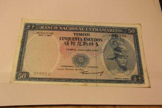 1967 Timor Cinquenta Escudos (50) Banco Nacional Ultramarino 50 Escudos Note photo
