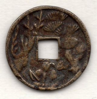 Trees Japanese Antique Esen (picture Coin) Mysterious Mon 1029b photo