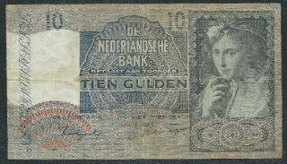 Netherland 1941 Ten Gulden Banknote