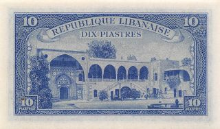 Lebanon 10 Piastres 21.  11.  1950 P 47 Uncirculated Banknote photo