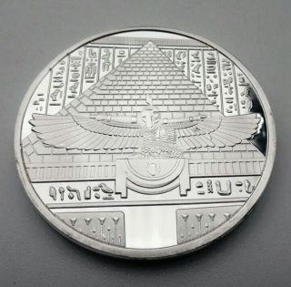 Ancient Egyptian Pharaonic Silver Coin photo