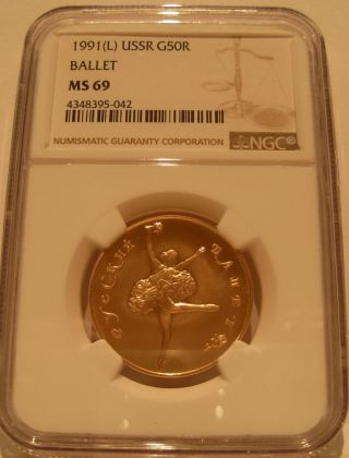 Russia Ussr 1991l Gold 50 Roubles Ngc Ms - 69 Ballet photo