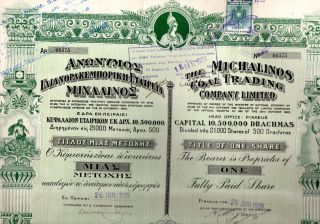 Greek Coal Trading Co Michalinos Sa Title Of 1 Share Bond Stock Certificate 1939 photo