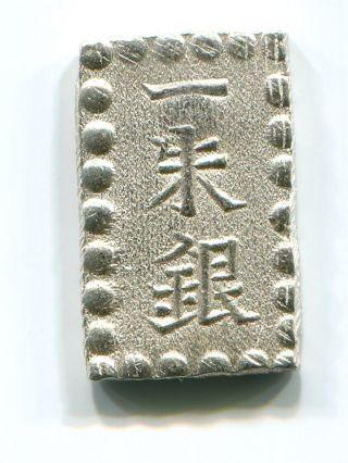 Silver Ansei 1 Shu - Gin Isshu Gin Japan Old Coin Edo 101 (1853 - 1865) photo