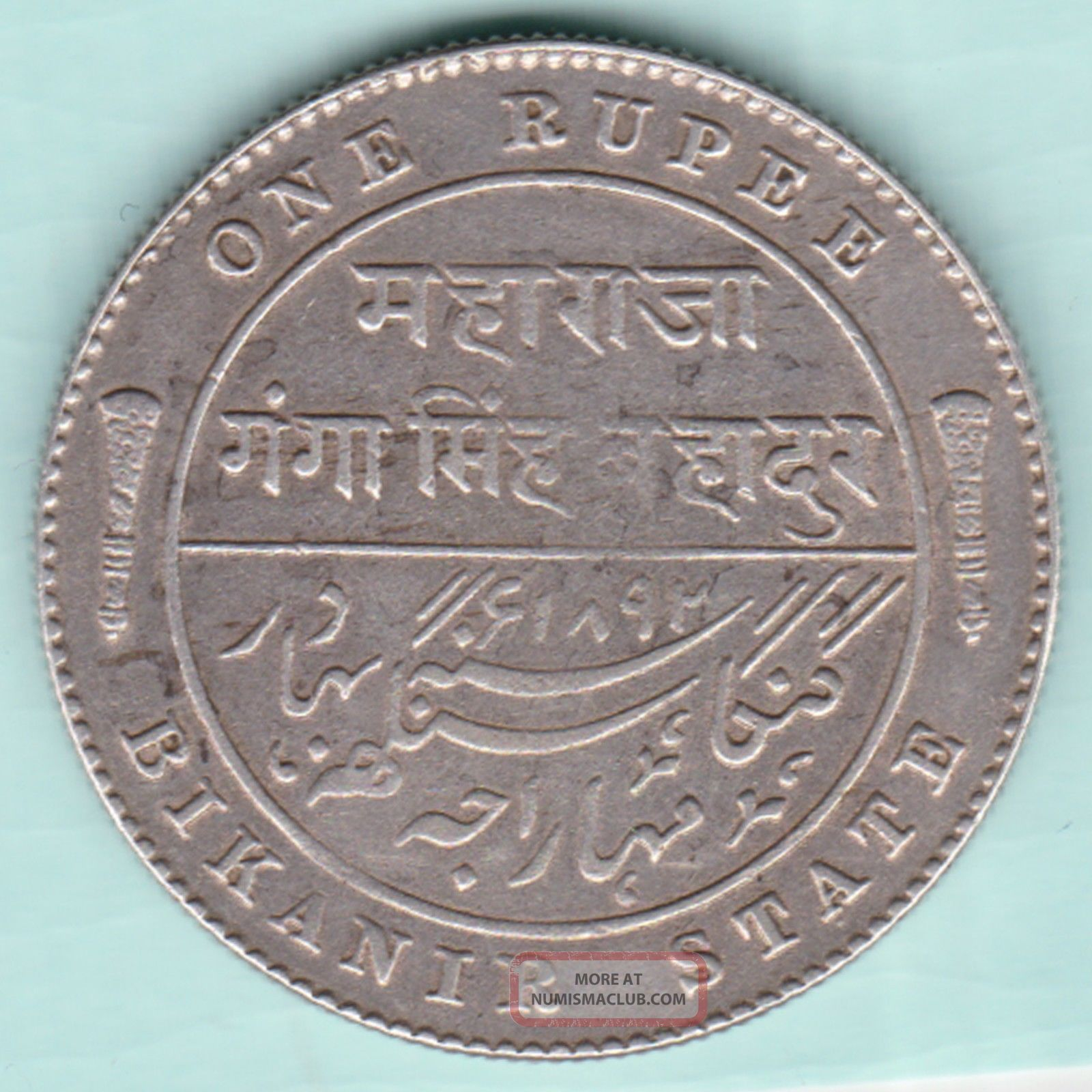 Bikanir State - 1892 - Victoria Queen - One Rupee - Rarest Silver Coin India photo