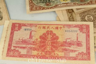 24 Sheet Republic Of China (1912 - 1949) Money Art photo