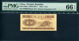 China (peoples Republic) 1953,  1 Fen With S/n,  P860a,  Pmg 66 Epq Gem Unc photo