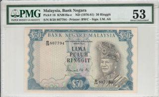 Malaysia 50 Ringgit Rm50 (1976 - 81) P16 3rd Series B/28 807794 Pmg 53 photo