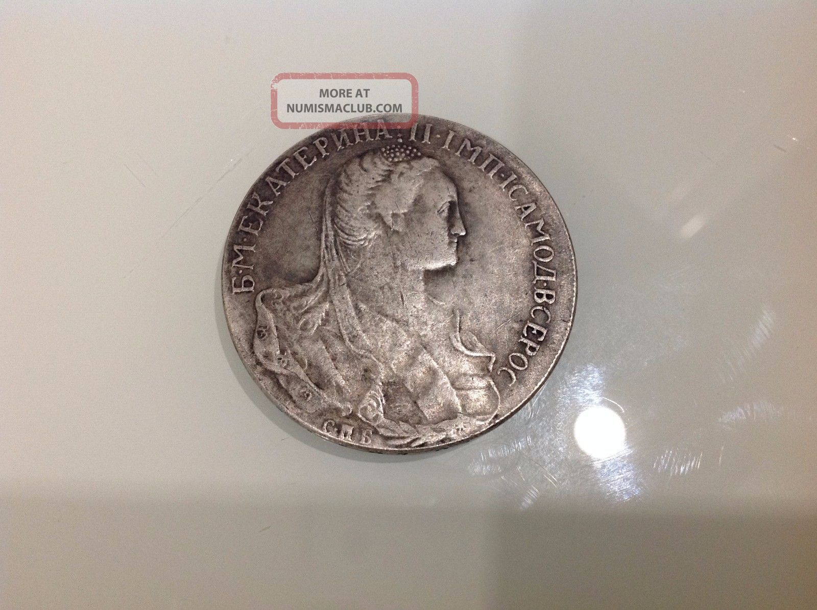 Russian Empire Coin Ruble 1766 Coins: World photo