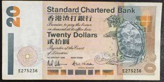 Hong Kong Banknote 20 Dollars,  1994 Year,  Circulated E275236 photo