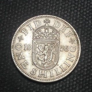 Uk (great Britain) 1956 1 Shilling Ruler: Elizabeth Ii photo