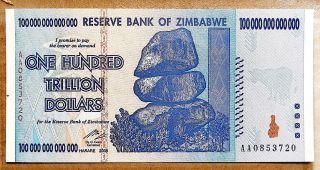 $100,  000,  000,  000,  000 - Hundred Trillion Dollars - Zimbabwe Currency - Cond. photo