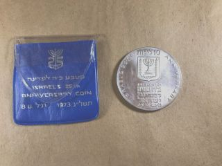 Israel Coin 1973 10l 25th Anniversary P - 28 L - 6 photo