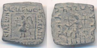 Indo - Scythian Spalyrises (6 5 - 40 Bc),  Ae Unit – 5.  80 Gm,  Senior 73 photo
