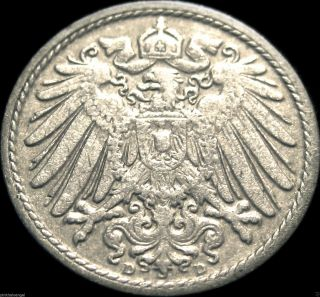 Germany - German Empire - German 1898d 5 Pfennig Coin - Coin photo