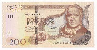 Bolivia: Banknote - 200 Bolivianos Law 1986 (2015) - Unc photo
