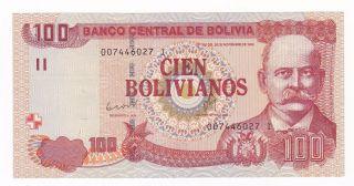 Bolivia: Banknote - 100 Bolivianos Law 1986 (2015) - Unc photo