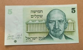 5 Israeli Shekels 1978 Unc Banknote Bank Of Israel First President Haim Waiztman photo