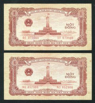 Vietnam Bannknote 2 X 1 Dong 1958 Pick 71 photo