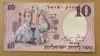 10 Israeli Lirot 1958 Banknote Bank Of Israel photo