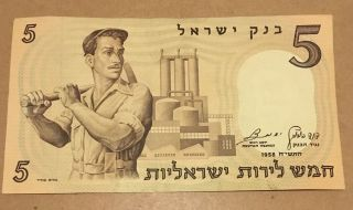 5 Israeli Lirot 1958 Banknote Bank Of Israel photo