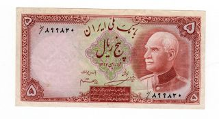 1938 Persia - Iran 5 Rials Banknote Reza Shah Pahlavi Era Currency Circulated photo