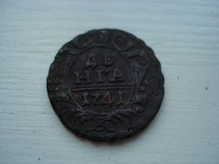 Russia Denga (1/2 Kopek) 1741 photo