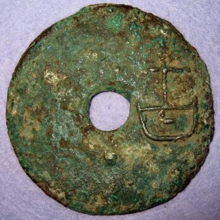 Zhou Dynasty 700 - 255 Bc Round - Holed Round Coin - Ji State Of Wei photo