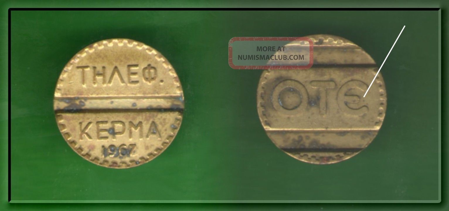 Greece Greek 1967 Telephone Phone 1 Token Ote Thick Letters