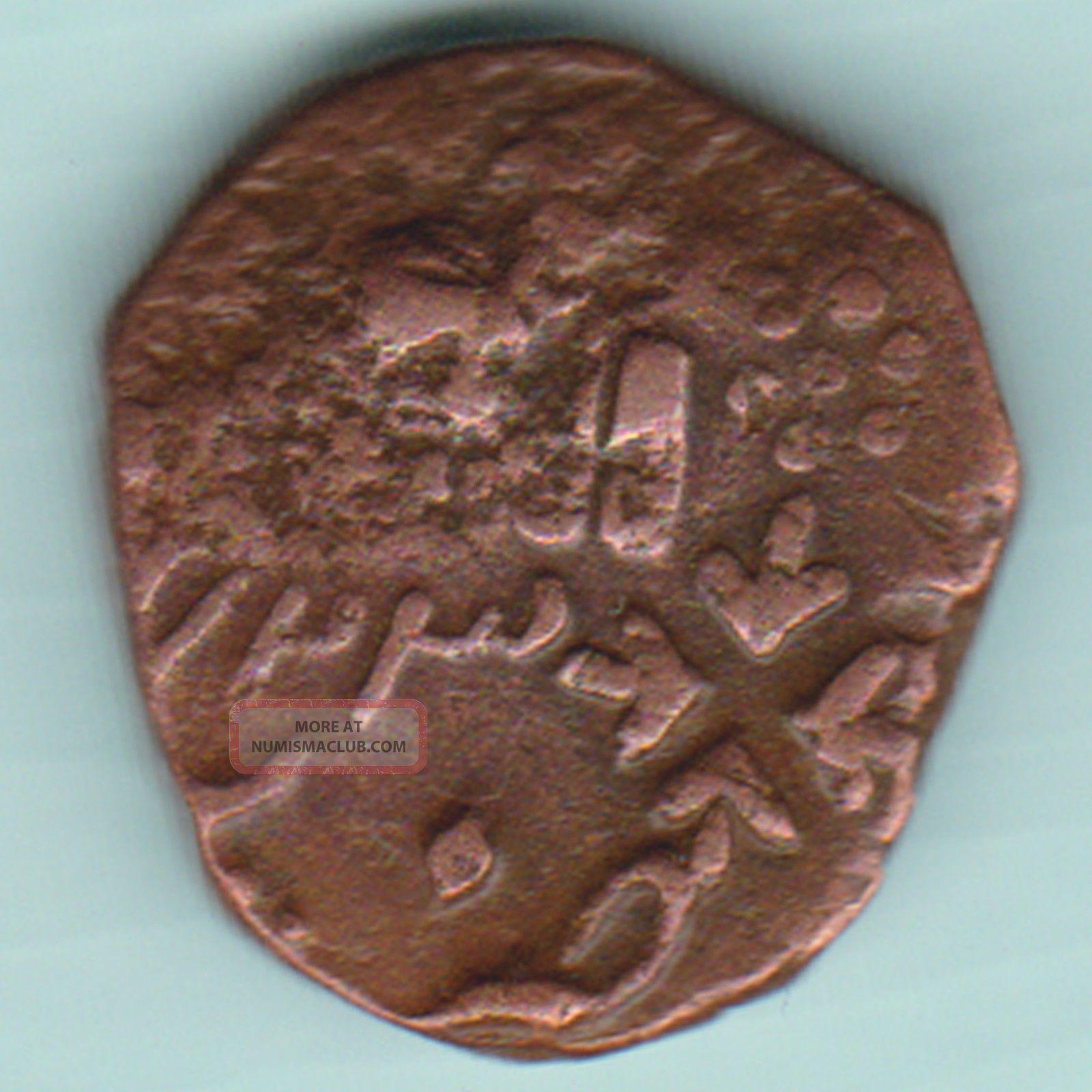 Baroda State - Sayaji Rao Gayakwad - One Paisa - Rarest Coin India photo
