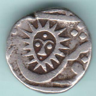 Indore State - Shahalam Ii - Shivaji Holkar - Half Rupee - Rarest Silver Coin photo