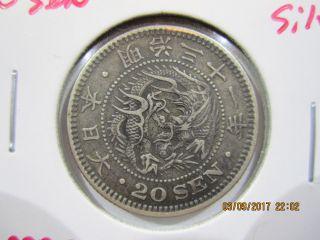 Japan 1898 Silver 20 Sen Coin photo