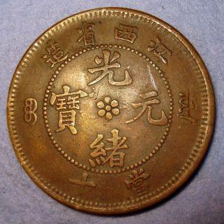 1902 Jiangxi Kiang - Si Province Qing Dynasty Emperor Guang Xu Dragon Copper China photo