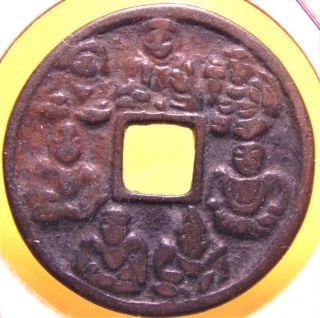 Japan Esen The Seven Lucky Gods Buddhist Temple Token Great Unc Holed E - Sen Coin photo