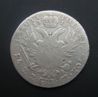Poland Under Russia 1 Zloty 1818 Ib Silver Coin photo