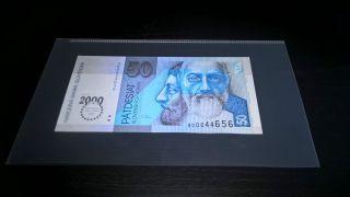 Commemorative Banknote,  50 Korun,  Issued 1993,  Slovakia,  Unc, photo