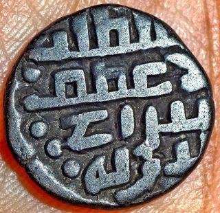 India Persia - Ghaznavid Empire - Taj Khusru - 1 Jital (1160 - 1186 Ad) Rare Mz78 photo