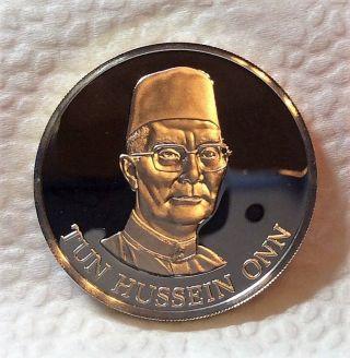 Malaysia 20 Ringgit 1981 Silver Proof Tun Hussein Onn Low Mintage photo