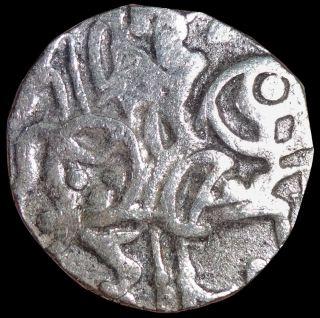 Ancient - Hindu Shahi - Samanta Deva - Horse & Sacred Cow (850 - 1000) Silver Gm35 photo