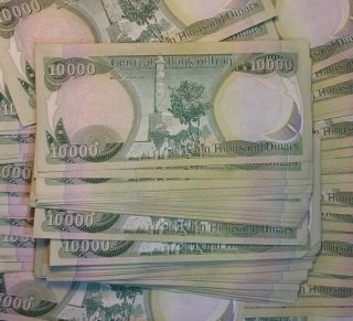 Iraqi Dinar 100,  000 Total Uncirculated At 10 X 10,  000.  00 Hot photo