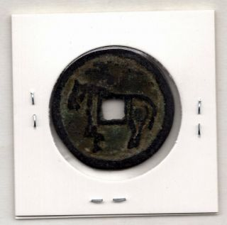 Horse Chinese Old Mysterious Esen (picture Coin) Unknown Mon 1020 photo