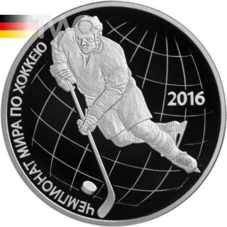 Russia 2016 3 Rubles The World Ice Hockey Championship 1oz Proof Silver Coin photo