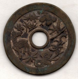 Deer Chinese Old Mysterious Esen (picture Coin) Unknown Mon 1040 photo