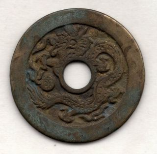 Dragon&phoenix Chinese Old Mysterious Esen (picture Coin) Unknown Mon 1041 photo