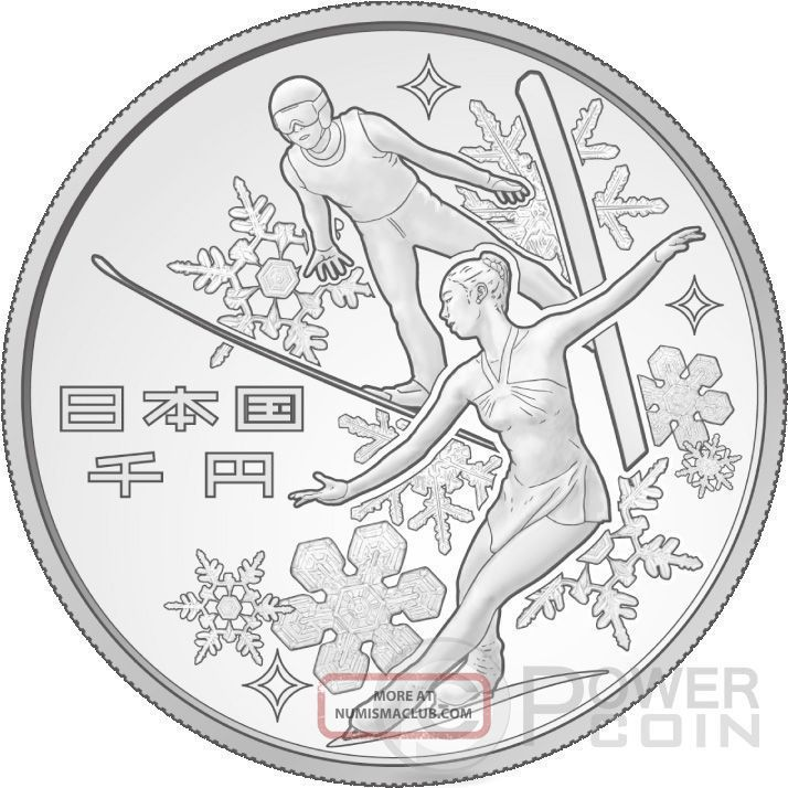 8th Asian Winter Games Sapporo 1 Oz Silver Proof Coin 1000 Yen Japan 2017 Asia photo