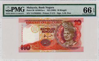 Bank Negara Malaysia 10 Ringgit Nd (1995) Pmg 66epq photo