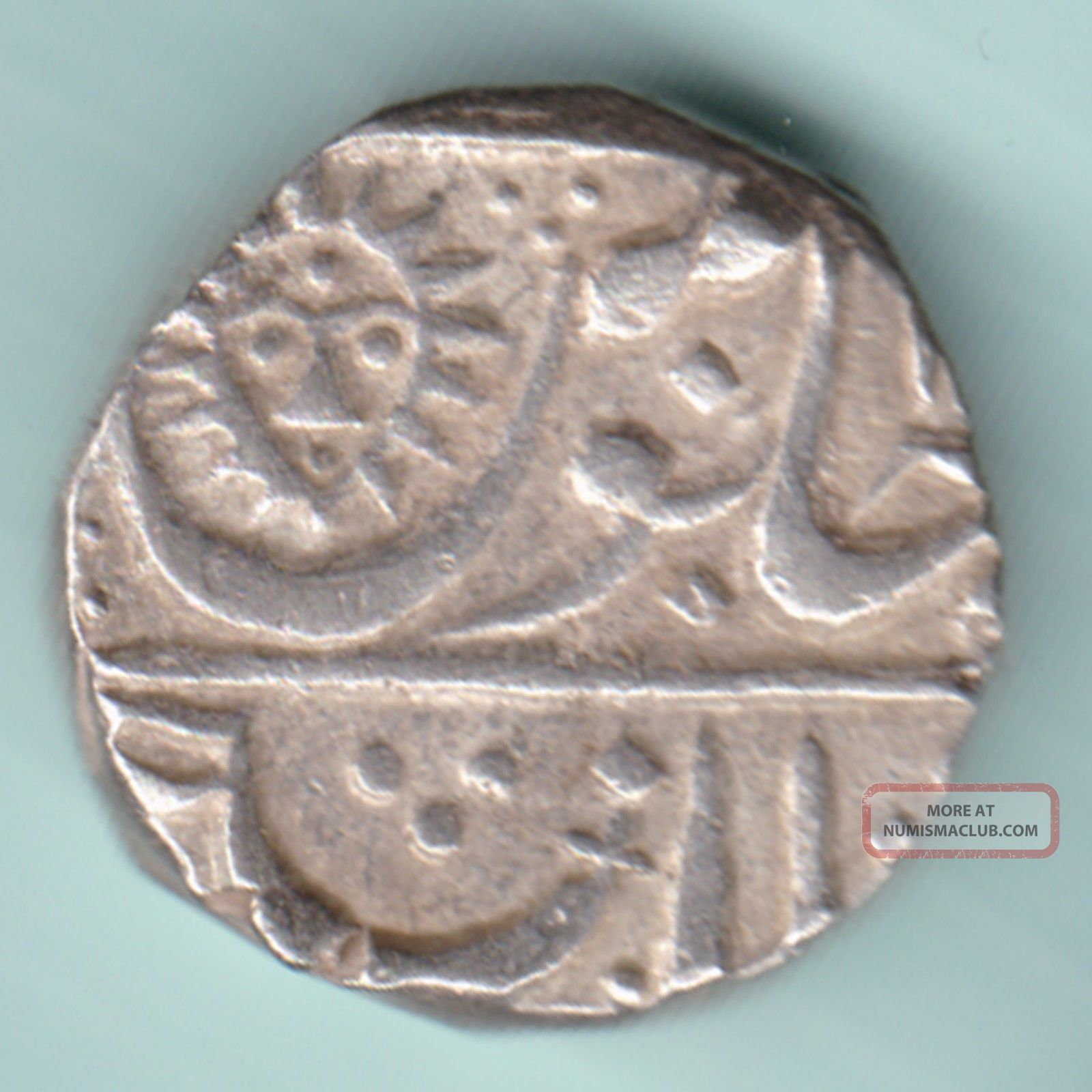 Indore State - Shahalam Ii - Shivaji Holkar - One Rupee - Rarest Silver Coin India photo